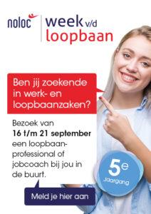 Week van de loopbaan, ook bij Herman Bolhuis
